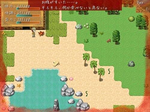 孤島の人魚 Game Screen Shot2