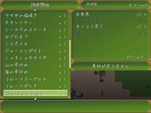孤島の人魚 Game Screen Shot3