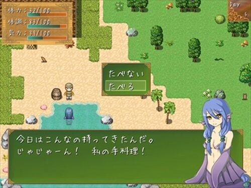 孤島の人魚 Game Screen Shot4