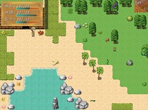 孤島の人魚 Game Screen Shot5