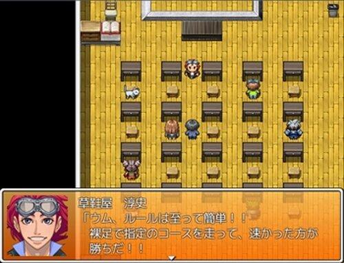 足寒し2 Game Screen Shot2