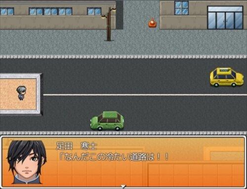足寒し2 Game Screen Shot4