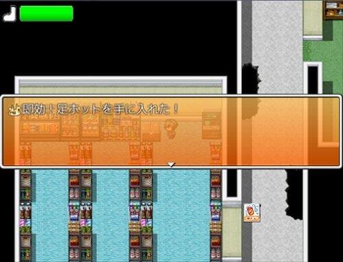 足寒し2 Game Screen Shot5