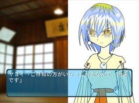 クロス×ヒート! Game Screen Shot2