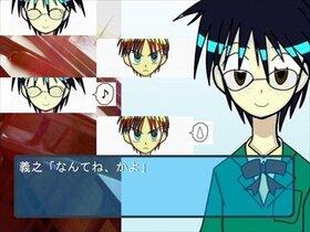 クロス×ヒート! Game Screen Shot3