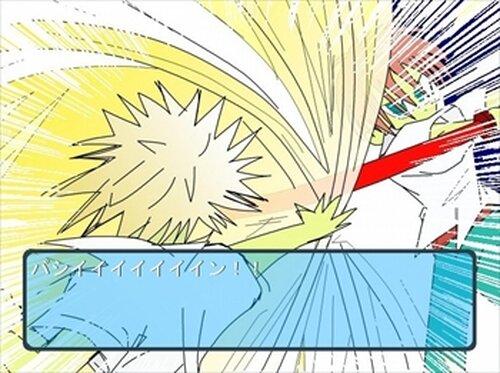 クロス×ヒート! Game Screen Shot5