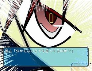 クロス×ヒート! Game Screen Shot