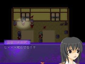 夢幻影・創 Game Screen Shot2