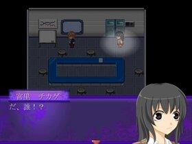 夢幻影・創 Game Screen Shot3