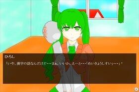 ヒロシチュエ Game Screen Shot2