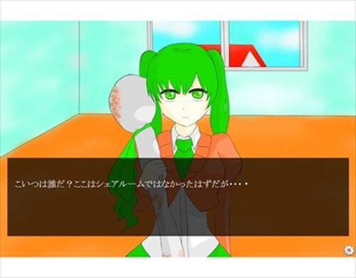 ヒロシチュエ Game Screen Shots