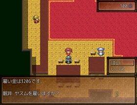 チェミィのアルケミー Game Screen Shot3