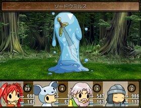 チェミィのアルケミー Game Screen Shot5