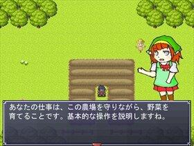 -防衛農家- Game Screen Shot2