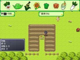 -防衛農家- Game Screen Shot3
