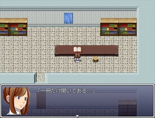 記憶の箱 Game Screen Shot2