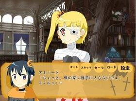 ハロー!とりおあとり☆ Game Screen Shot2