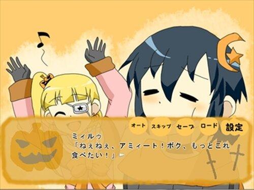 ハロー!とりおあとり☆ Game Screen Shot3