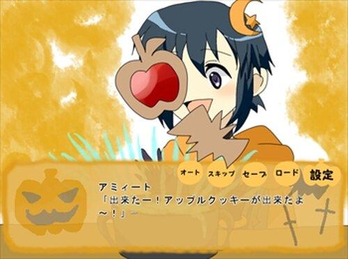 ハロー!とりおあとり☆ Game Screen Shot4