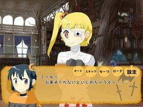 ハロー!とりおあとり☆ Game Screen Shot5