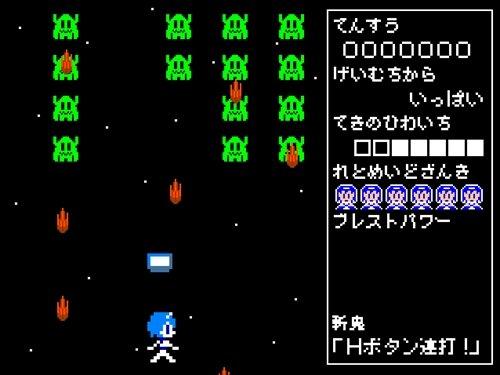 レトロイド黒ラベル Game Screen Shot1