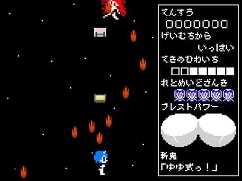 レトロイド黒ラベル Game Screen Shot3