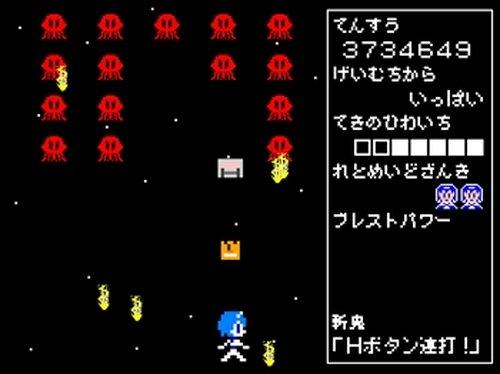 レトロイド黒ラベル Game Screen Shot4