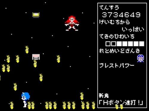 レトロイド黒ラベル Game Screen Shot5