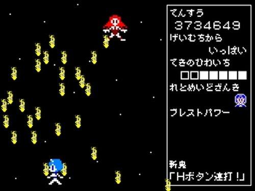 レトロイド黒ラベル Game Screen Shots