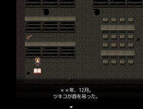 鬼さん、こちら2 Game Screen Shot3
