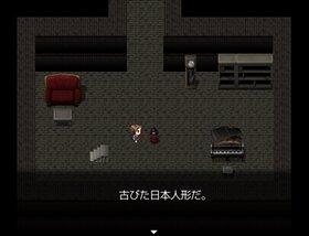 鬼さん、こちら2 Game Screen Shot4