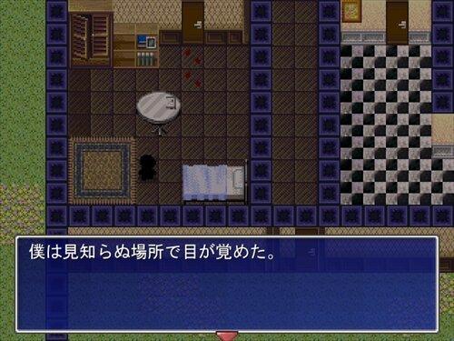 屋敷の一室で起こった小さな些事 Game Screen Shot1