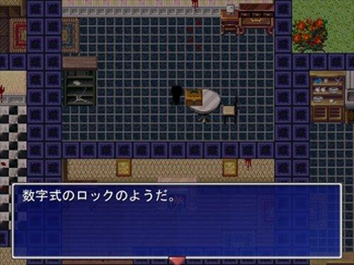 屋敷の一室で起こった小さな些事 Game Screen Shot2