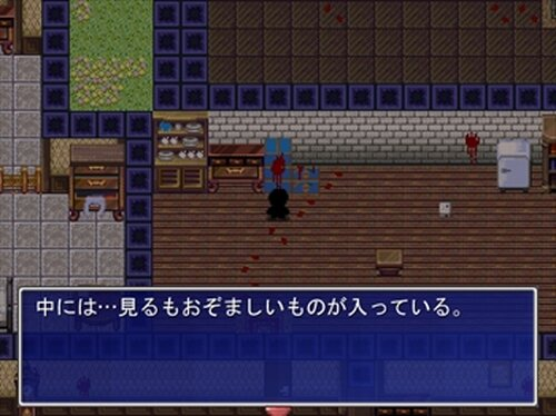 屋敷の一室で起こった小さな些事 Game Screen Shot5