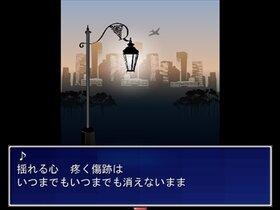 鬼狩人ミラ Game Screen Shot5