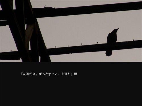 ひかりすくい Game Screen Shot1