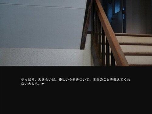 ひかりすくい Game Screen Shot2