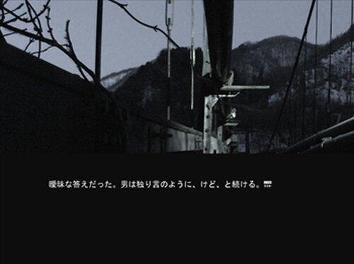 ひかりすくい Game Screen Shot3