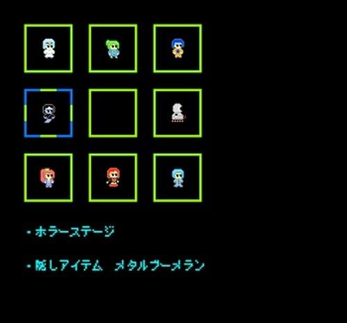 魔法少女は4度目の旅に出る(完成版) Game Screen Shot2