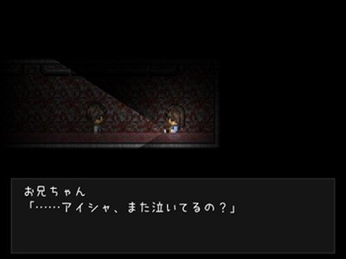 アイシャの子守歌 Game Screen Shot4