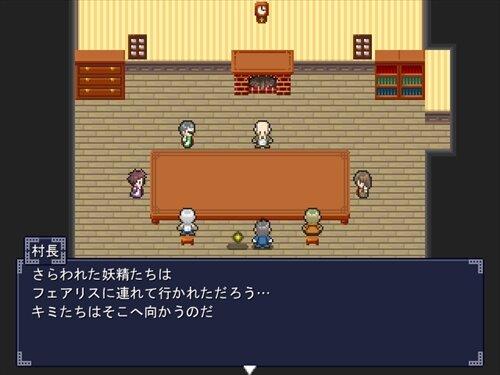 男子高校生じゃねーけど冒険 ~こんな俺でも妖精と~ Game Screen Shot1