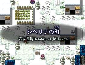 寸善尺魔の旅人紀 Game Screen Shot3