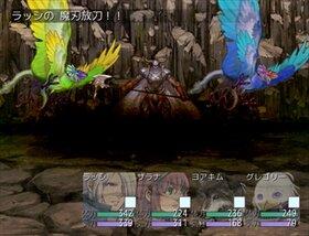 寸善尺魔の旅人紀 Game Screen Shot5