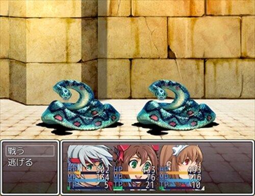 ソラ・テラス(第一部) Game Screen Shots