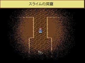 最悪ファンタジー Game Screen Shot2