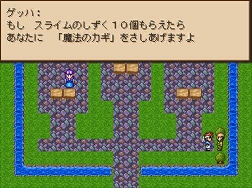 最悪ファンタジー Game Screen Shot3