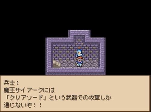 最悪ファンタジー Game Screen Shot5