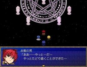 Last LatsyRc Game Screen Shot2