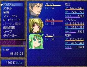 Last LatsyRc Game Screen Shot5