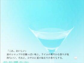夏色シロップ専門店 Game Screen Shot3